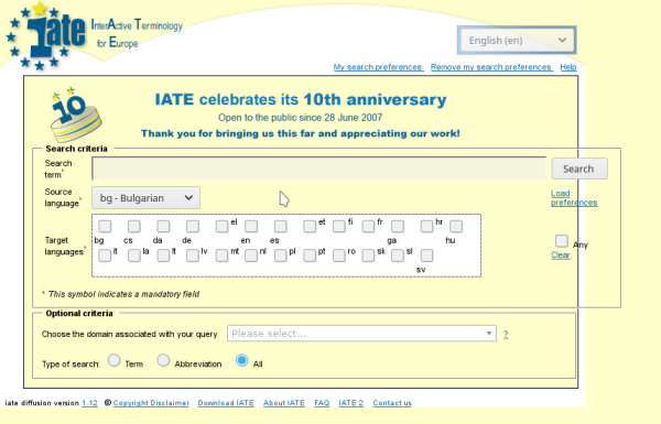 screenshot of IATE website celebrating 10 years